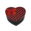 Cutie Inima Model 3