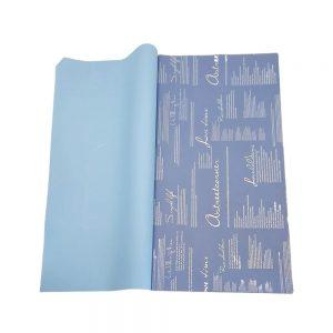 Hartie ambalaj dublu fatetata impermeabilă, albastru cu imprimeu, 20 de foi